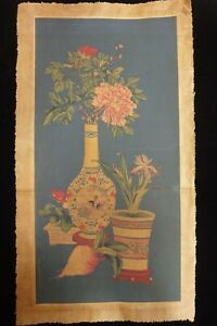 Old Large Chinese Paper Painting Beautiful Flowers and Vase Marks