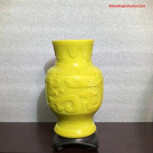 Very Thick & Heavy Chinese PROC Era Yellow Archaic Beijing Peking Glass Hu Vase
