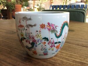 small Chinese famille rose pot / planter decorated with children procession