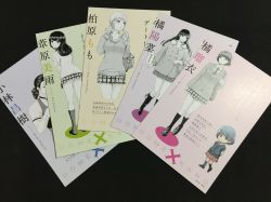 Domestic na Kanojo Domestic Girlfriend Postcard Set