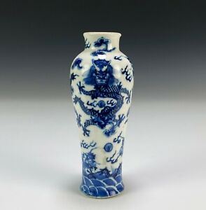 Antique Chinese Blue and White Porcelain Vase with Dragon