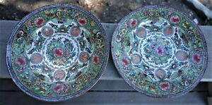 Six Chinese Rose Medallion 8.5 inch Plates, Ca 1900, Marked, Fine Condition!