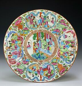 Large Antique Chinese Rose Mandarin Porcelain Charger Plate