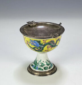 Antique Chinese Porcelain Pedestal Cup with French Silver Mounts