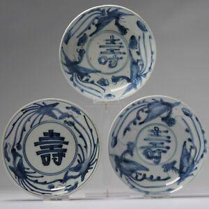 Jiajing or Wanli c.1570 – 1600 Ming Porcelain Plate Phoenix Fenghuang