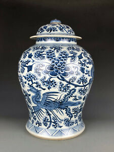 Blue and white Chinese porcelain large jar with cover from Qing period