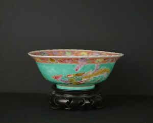 A LARGE 19TH CENTURY CHINESE PERANAKAN BOWL WITH PHOENIX - RESTORED