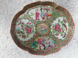Chinese 19th century qing period colourful tea tray