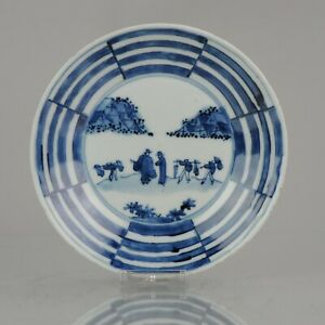 Antique Chinese Kosometsuke 17C Porcelain Ming Transitional TRAVELERS[:z..