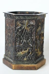 Antique Chinese carved tortoise shell brush pot, China