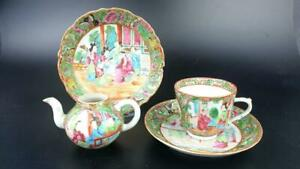Good Group Antique Chinese Canton Saucers, Coffee Cup & Miniature Teapot.