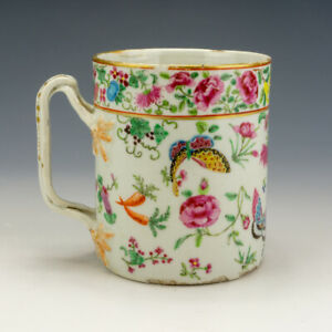 Antique Chinese Cantonese Porcelain - Oriental Butterfly Decorated Tankard