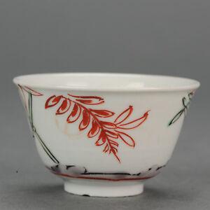 Antique 18C Japanese Porcelain Tea Bowls Arita