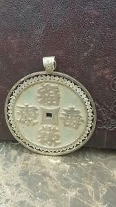 Chinese Solid Silver Medallion Charm