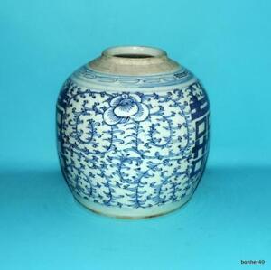 CHINESE EXPORT PORCELAIN 18-19THC ANTIQUE BLUE WHITE KAMCHENG NONYA WARE VASE