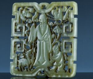 ANTIQUE CHINESE CARVED CELADON JADE IMMORTAL WITH BOY DEER PLAQUE PENDANT