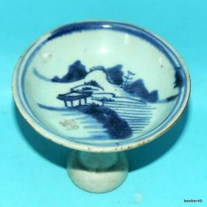 CHINESE TASTE PORCELAIN ANTIQUE 19thc MARKED BLUE WHITE HIGH FOOTED STEM CUP