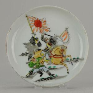 Antique Japanese Warrior Plate 19/20th c Arita Japan Porcelain Blindmark...