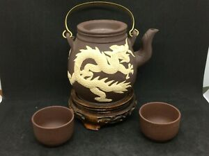 Yixing Teapot Brown 4 Toe White Dragon Brass Handle Strainer & 2 Cups Signed