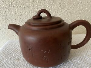Beautiful Antique Chinese Yixing Zisha Clay Teapot Republic period signed