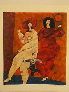 Israeli Art - Israel - H. GUTTMAN - HAPPY TIME - Lithograph - L/E - S/N