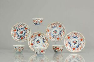 Antique Japanese Imari / Tea Bowl - Flowers - Porcelain - 18th c Edo Per...
