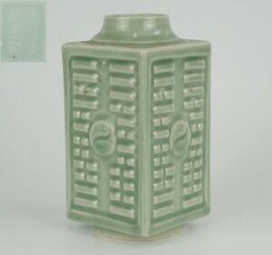 Antique Chinese Celadon Glazed Bagua Eight Trigrams Square CONG Vase KANGXI Mark