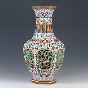 Antique Chinese Hollow Porcelain Vase