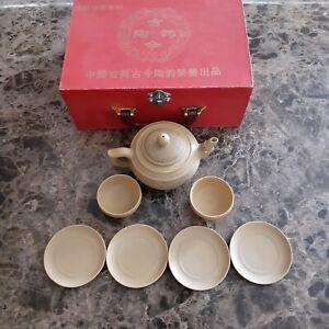 Chinese Yixing Zisha Clay Handmade Teapot Set Signed
