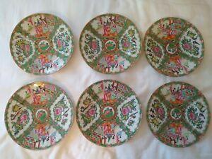 """6 Famille Rose Medallion Chinese Porcelain Plates pre 1891, 8 3/8"""" diameter"""
