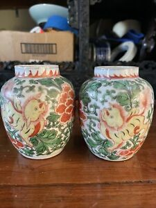 Chinese Old Ming Wucai 2 Lions Jars Asian China