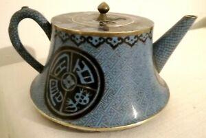 Antique chinese cloisonne teapot