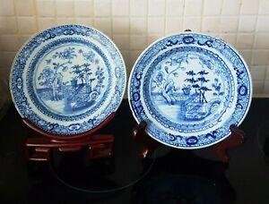 Nice Pair of Antique Chinese Blue & White KANGXI Plates~16cm