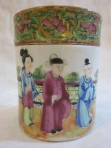 Antique Chinese porcelain famille rose court scene pot container. Damaged lid