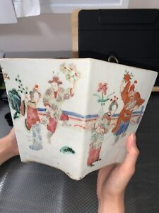 """Antique Chinese Porcelain Famille Rose Planter Late 19th Century 10.5"""" x 6.5"""""""
