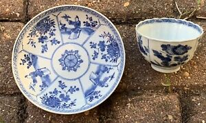 Antique Chinese Kangxi Ribbed Tea Bowl And Saucer Blue And White Stunning