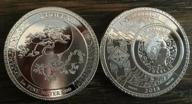 "5 Dollar Tokelau ""Equilibrium 2018 "" BU 1 Oz Unze Silber - rare Erstausgabe"