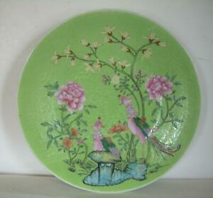 """Vintage 11 3/4"""" Chinese Plate Green & Pink Phoenix Peony with Textured Surface"""