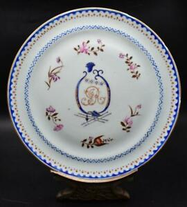 """RARE ANTIQUE 19thC CHINESE FAMILLE ROSE """"ARMORIAL"""" PLATE - FINE DECOR"""