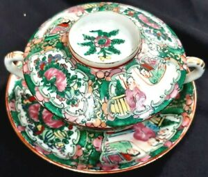 Lovely Antique Chinese Cantonese Famille Rose Twin Handled Cup, Saucer & Cover