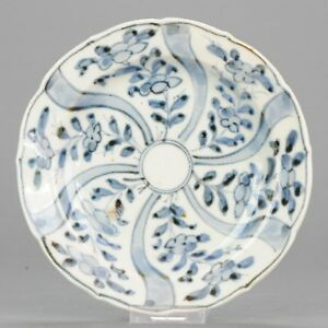 Antique Chinese 17th C Porcelain Ming Tianqi Transitional China Plate fl...