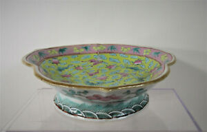 Chinese Famille Rose Polychrome Enamel Footed Bowl Dish