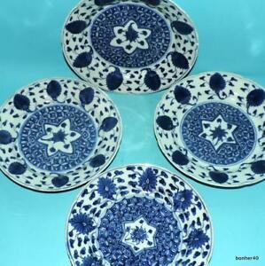 ANTIQUE EXPORT CHINESE PORCELAIN 18THC BLUE WHITE UNDER GLAZED KANGXI 4 PLATES