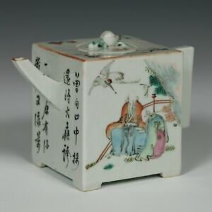 Antique Chinese Qianjiang Square Porcelain Teapot Calligraphy Late Qing 19thC