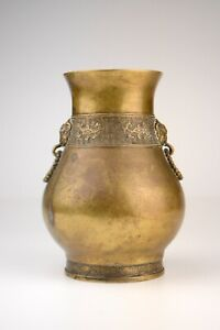 Very Fine Antique Chinese 18th Century Bronze Xuande Mark Hu Form Vase