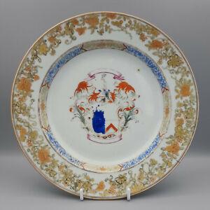 18th C. Chinese Export Famille Rose Armorial Plate – Barclay