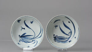 Antique Chinese 16th / 17th C Porcelain Ming/Transitio