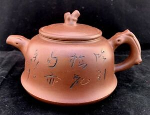 Chinese Antique Purple Clay Teapot With Mark