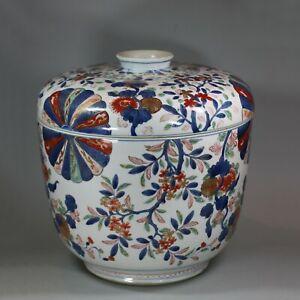 Chinese verte-imari 'fan pattern' bowl and associated cover, late Kangxi