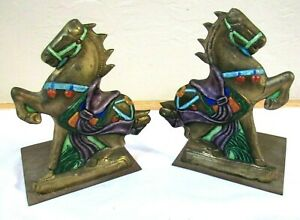 Antique Chinese Enameled Brass Bookends People's Republic Of China Period-HORSES